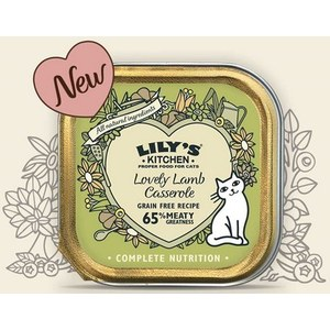 Lily's  Lily's cat Adult Lovely Lamb Casserole 85g  85g