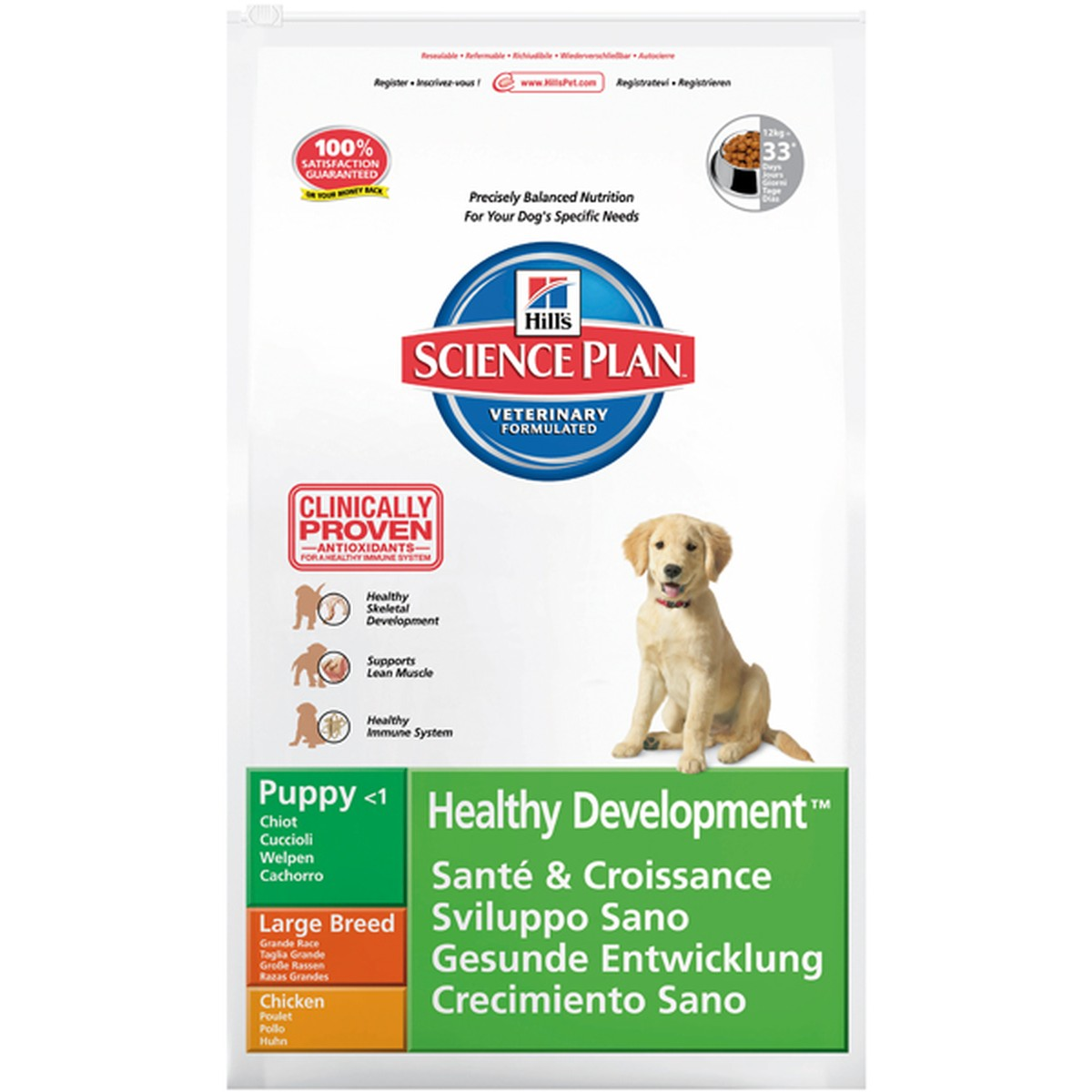 Science Plan  Puppy Healthy Development Large Breed Poulet 11kg  11kg