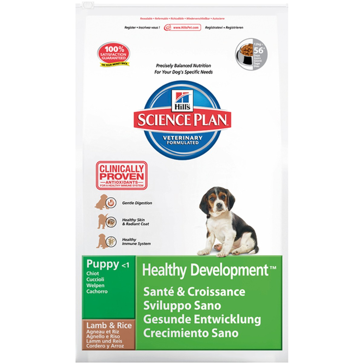 Science Plan  Puppy Healthy Development Agneau et riz 3kg  3kg