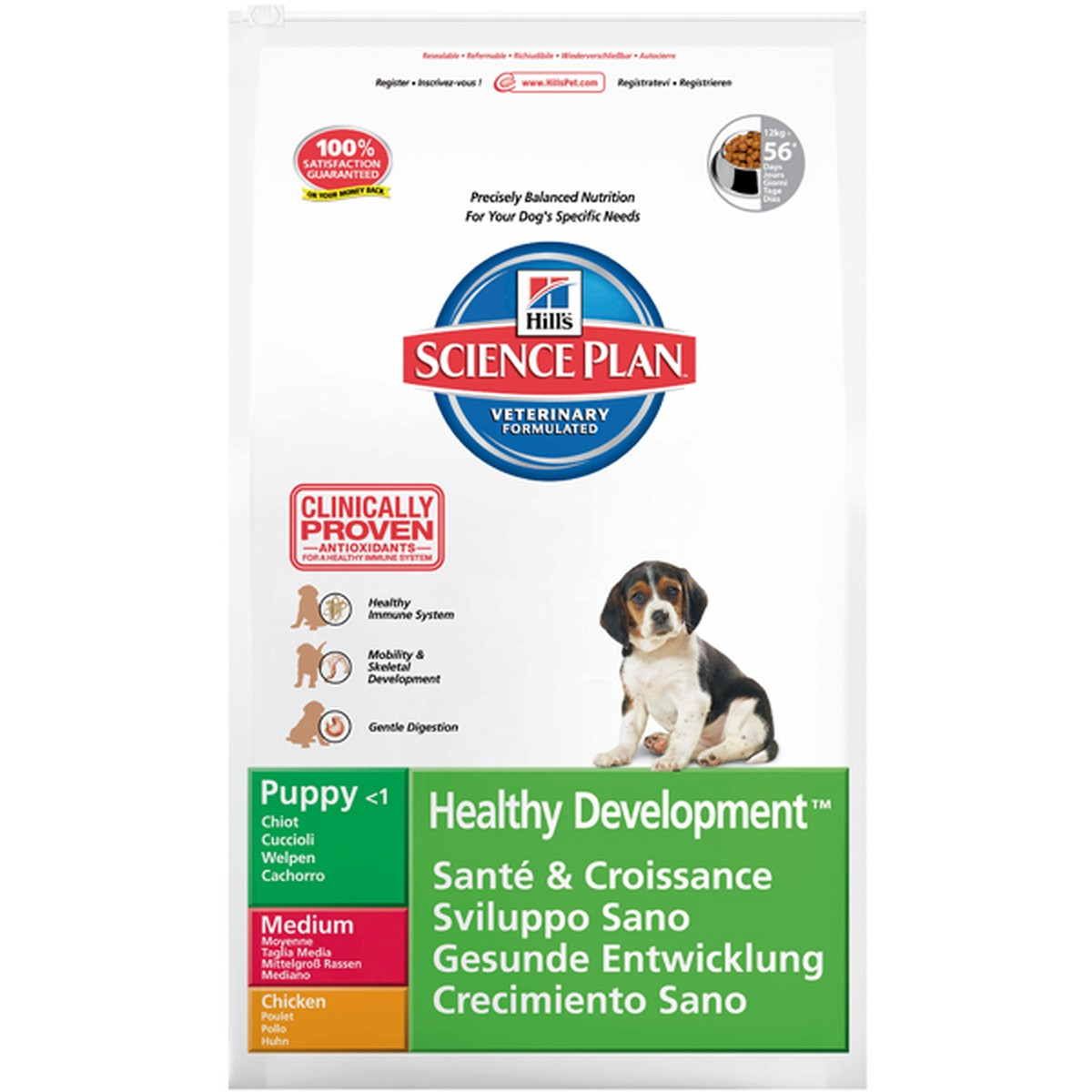 Science Plan  Puppy poulet 12 kg  12kg